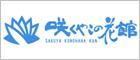 baba_sakuya.jpg